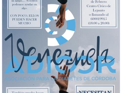 2ª CAMPAÑA DE RECOGIDA DE MATERIAL PARA VENEZUELA.